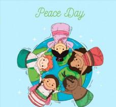 国际和平日拉手儿童图片