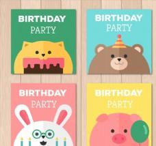 动物生日派对卡片图片