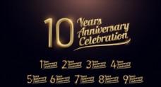 金色周年纪念艺术字图片