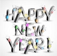 立体新年快乐艺术字图片