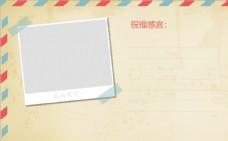 节日明信片模板贺卡祝福卡片图片