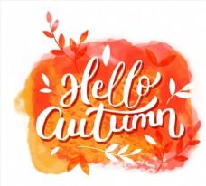 你好秋季艺术字图片
