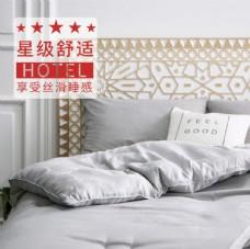 床纺主图图片