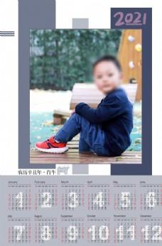 2021儿童挂历模板图片