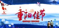 节日海报图片