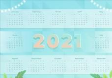2021新年日历图片