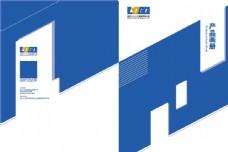 公司企业画册封面图片
