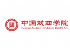 中国戏曲学院标志图片