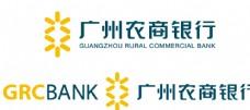 广州农商银行LOGO图片