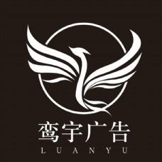 鸾宇广告logo图片