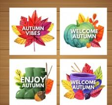秋季元素卡片图片