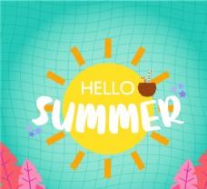 太阳夏季艺术字图片