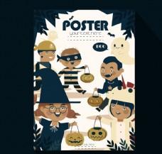 万圣节儿童海报图片