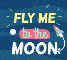 带我飞上月亮艺术字图片