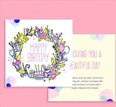 礼物圆环生日卡片图片