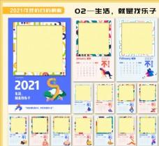 2021年日历模板挂历模板牛年图片