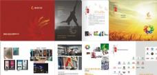 广告公司宣传册图片