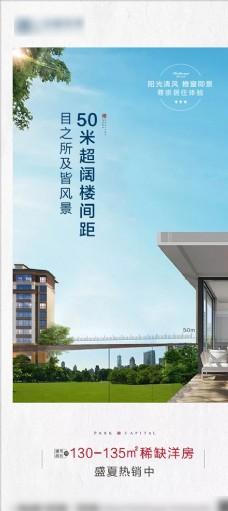 地產洋房微信樓間圖片