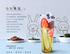 最新奶茶店节日创意海报背景图片