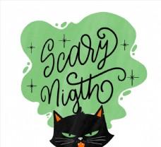 万圣夜黑猫艺术字图片