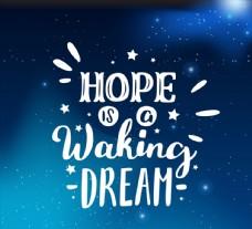 清醒的梦艺术字图片