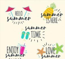 彩色夏季艺术字图片