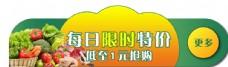 胶囊banner图片