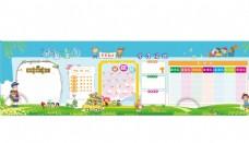幼儿园小学教室文化展板背景图片