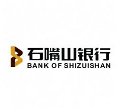 石嘴山银行图片