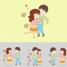 七夕情人节人物插画节图片