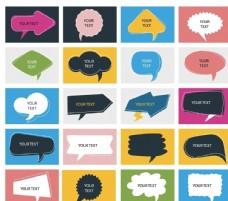 多彩对话框气泡模板图片