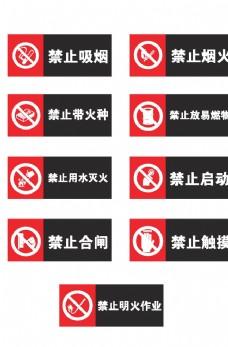 警示標識警告標識圖片