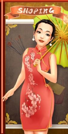 國潮老上海旗袍女人雙11海報圖片