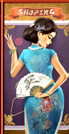 國潮旗袍女人老上海電商海報圖片