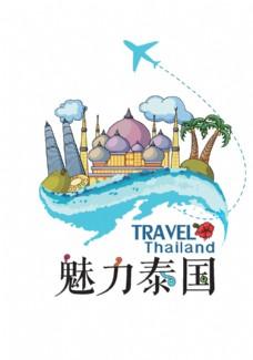 魅力泰国元素图片