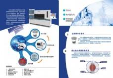 医疗产品医疗器材宣传单页图片