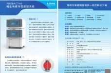 医疗产品单页图片