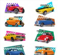 彩色复古轿车图片