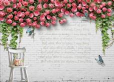 花藤玫瑰砖墙欧式背景墙图片