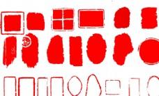 红框印章图片