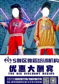 s舞曲舞蹈培训机构图片