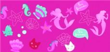 美人鱼贝壳图片