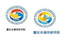 重庆非通用语学院图片