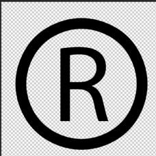 标准R标透明底图片