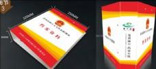 红色党建档案袋设计红色海报背景图片