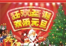 圣誕元旦吊旗圖片