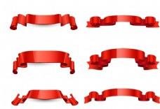 红色丝带图片