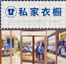 商铺门头图片