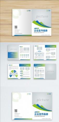 企业画册画册封面图片