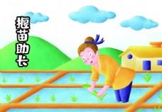 儿童成语卡通插画背景海报素材图片